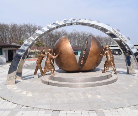 A visit to the DMZ with a North Korean Defector, DMZ