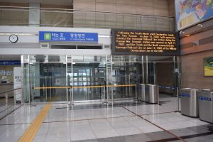 DMZ, North Korean Border, Gyeongui Line , Dorasan Station