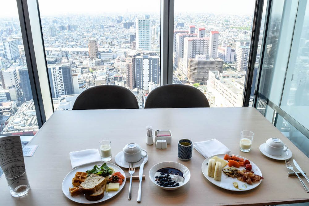 Things to do in Osaka, Marriott Osaka Miyako