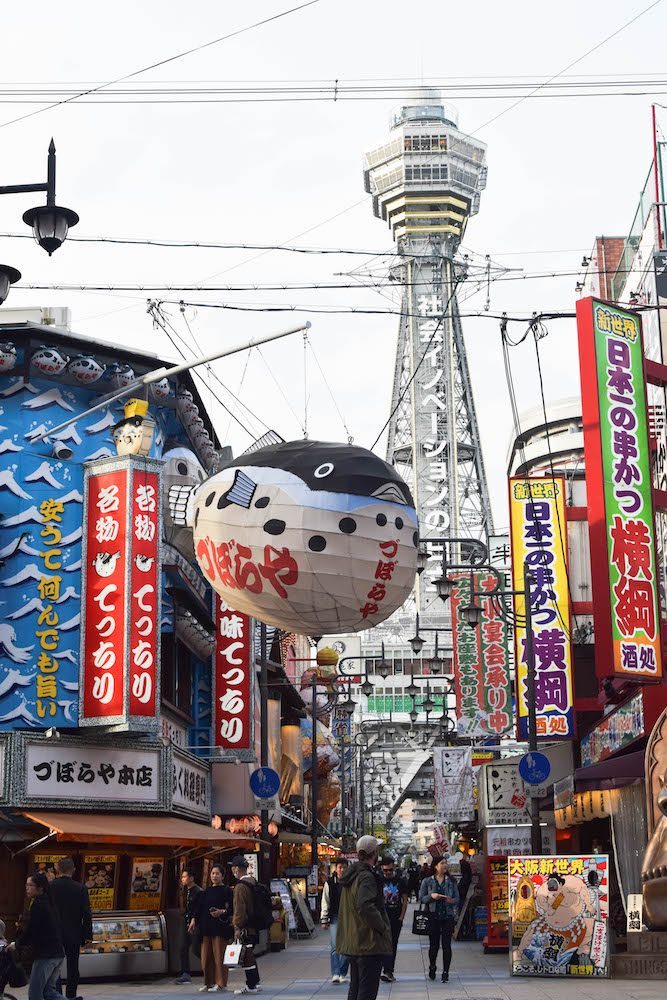 Things to do in Osaka, Shinsekai