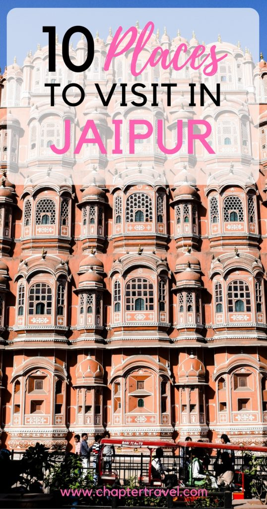 10 places to visit in Jaipur, India, Asia, historical sights in Jaipur, 10 things to do in Jaipur, Pink City Jaipur, Amber Fort Jaipur, Nahargarh Fort Jaipur, Hawa Mahal Jaipur, Jantar Mantar Jaipur, City Palace Jaipur, Anokhi Museum Jaipur, Jal Mahal Jaipur, Jaigarh Fort, Galta Ji Monkey Temple, Sisodia Rani Bagh, What to do in Jaipur, Rajasthan, Where to go in Jaipur, Tips for Jaipur, Great tips for Jaipur