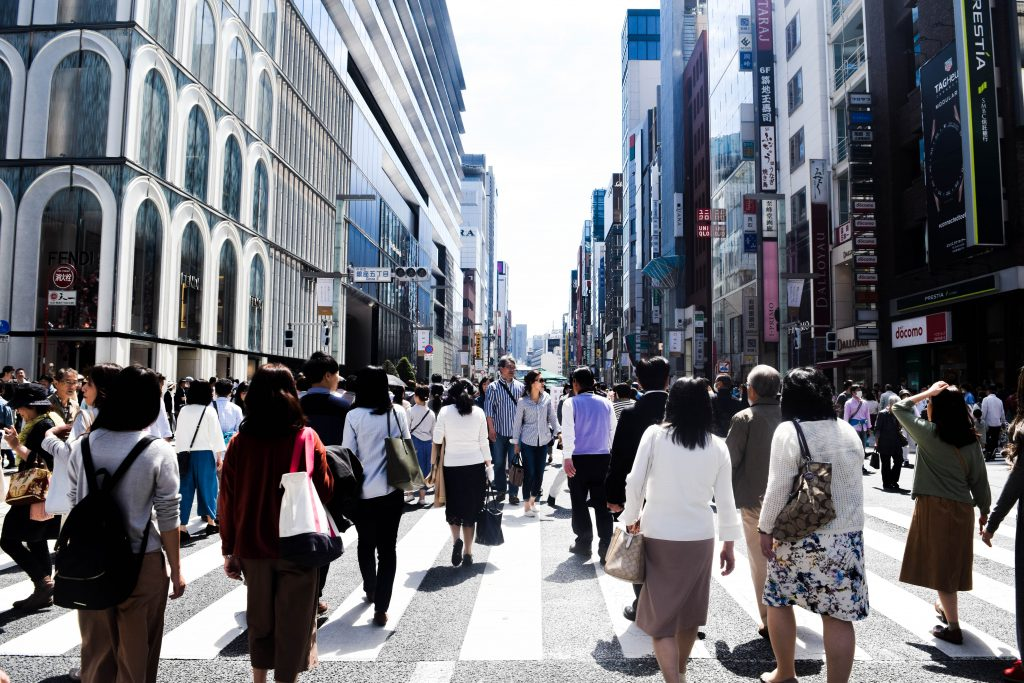 Pedestrian Paradise in Ginza happens in the weekends: they close down the streets for cars, so it's perfect for shopping.