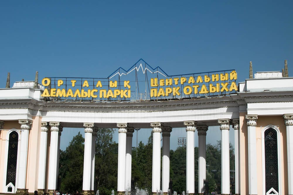 The entrance of Central Gorky Park, Central Almaty's biggest recreational park. Here you can find boating lakes, funfair rides, an aqua park, a zoo, a cinema, and food stands.