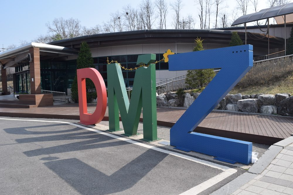 The DMZ sign, The Third Tunnel of Aggression, The Demilitarized Zone, North Korea, South Korea