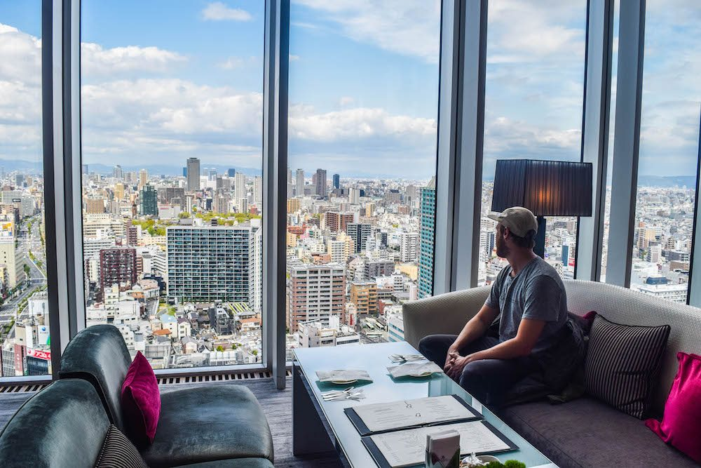 Things to do in Osaka, Marriott Osaka Miyako