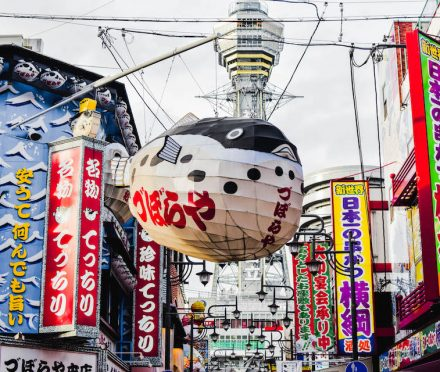 Our starting point in Japan was the awesome city of Osaka. Even though it's not the most popular tourist destination in Japan, we absolutely loved it here. We actually spent most of our time in Japan in Osaka - twelve whole days! It's a city with lots of activities, great restaurants and of course amazing hotels. In this article we will share our tips on things to do in Osaka. This includes cultural activities, fun days out exploring, visiting the best spots and we have a great hotel recommendation for you. We know this won't be the only article we will be sharing about Osaka, since we have so much to share!