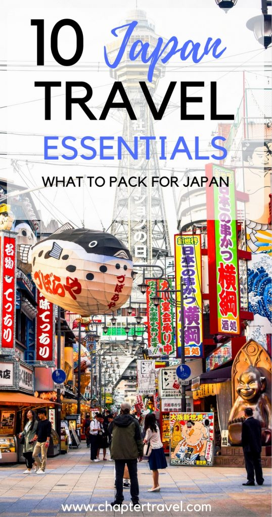 Are you not sure what to pack for Japan? In this article we share our 10 Japan Travel Essentials with you! Don't worry, all items can also be bought in Japan. So there is no need for packing stress. Japan is an excellent country for shopping too, such as in Tokyo, Osaka, Kyoto and Mount Fuji. We bought many amazing souvenirs in Japan!
