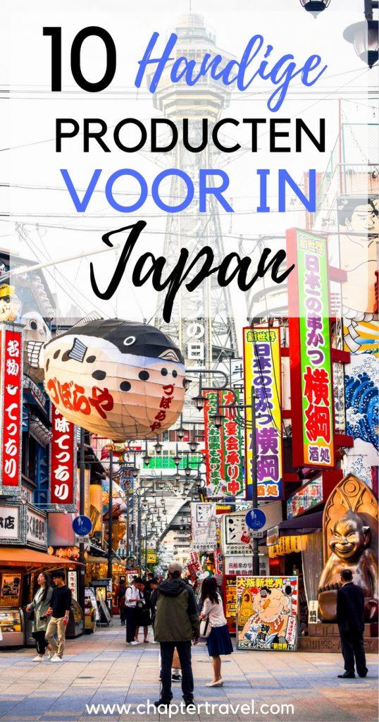 Heb je wat inspiratie nodig bij het inpakken voor Japan? Geen inpak stress nodig! Je kan alles wat je nodig hebt wel halen in Japan zelf. Maar als je toch een beetje voorbereid wilt komen in Japan hebben we hierbij 10 handige producten voor in Japan die je alvast mee kan nemen.