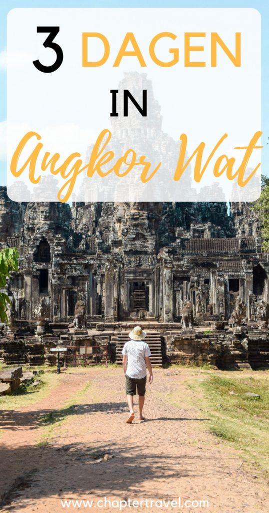 We delen ons driedaagse itinerary voor Angkor Wat met handige informatie zoals tickets, wat je mee moet nemen, het hotel waarin we verbleven en meer. In deze itinerary vind je de volgende complexen in Angkor: Angkor Wat, Angkor Thom,Ta Prohm, Banteay Kdei, Pre Rup, East Mebon, Ta Som, Neak Pean, Preah Khan en Bakong.