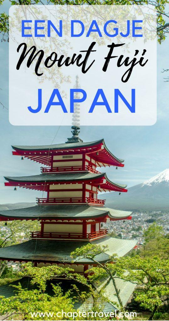 In dit artikel delen we nuttig informatie voor je bezoek aan Mount Fuji. Bijvoorbeeld informatie over het bezoeken van Lake Kawaguchiko, Lake Saiko en de Chureito Pagoda. Verder leggen we uit hoe je bij Mount Fuji komt en hoe je rondreist zodra je er bent. We delen ook wat wij allemaal hebben gedaan tijdens ons bezoek. Ten slotte delen we wat korte informatie over het beklimmen van de berg Fuji. Klaar voor je dag trip naar Mount Fuji?