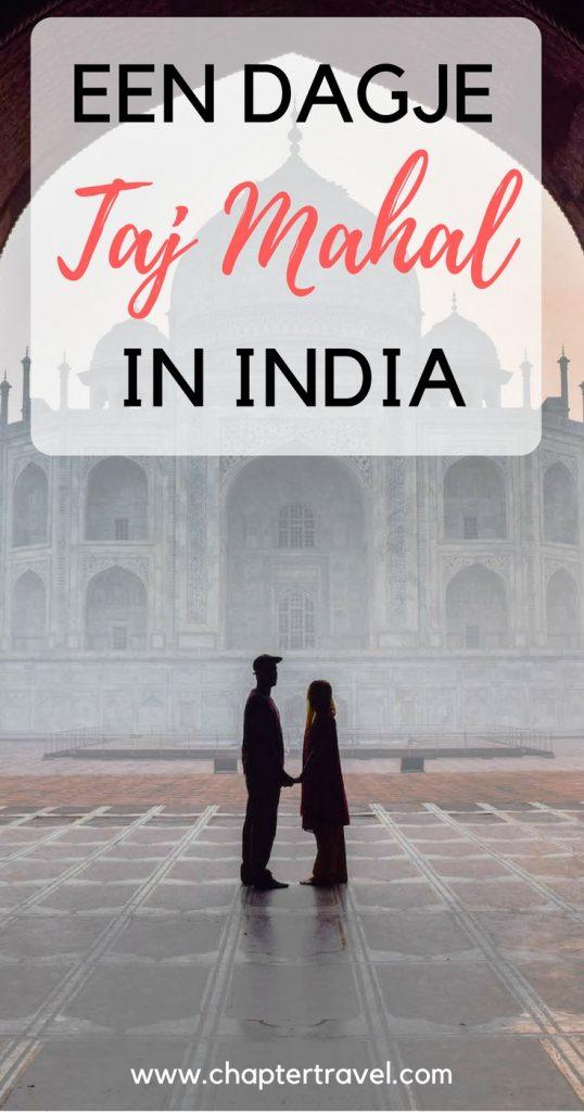Een dagje Taj Mahal in India. Onze ervaring bij de Taj Mahal, handige info voor bij de Taj mahal