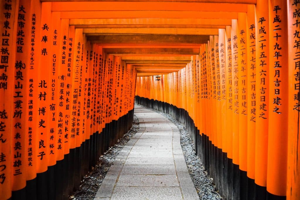 fushimi inari shrine entrance fee is completely free! From the JR Kyoto Station you can get there for 140 yen. You can visit the fushimi inari shrine 24/7! So you don't need to think about the visiting hours of fushimi inari shrine when you arrive in Kyoto.